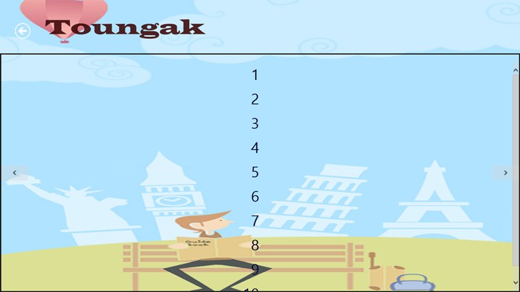Toungak capture d'écran 5