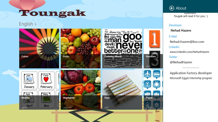 Toungak capture d'écran 7