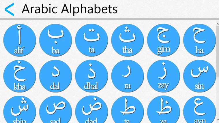 Learn Arabic for Beginners app for Windows in the Windows Store