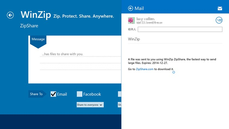 WinZip screen shot 5
