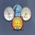 Metro World Clock