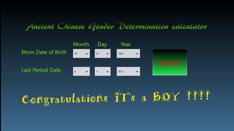 Ancient Chinese Gender Predictor gabháil scáileáin 1