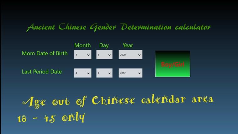 Ancient Chinese Gender Predictor gabháil scáileáin 3