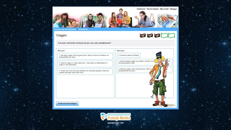 Study Vision Online schermafbeelding 1