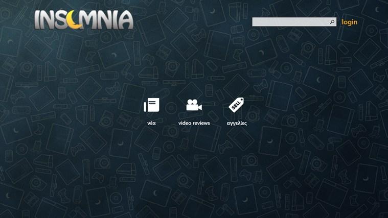 Insomnia.gr στιγμιότυπο οθόνης 7