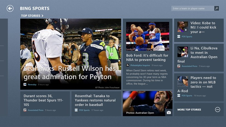 Bing Sports screen shot 1