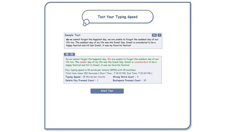 Typing Speed Test screen shot 3