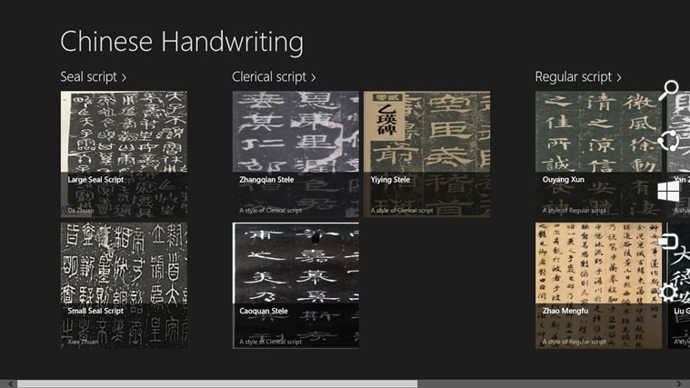5 Handwriting Apps for Taking Notes on Your Tablet or Smartphone