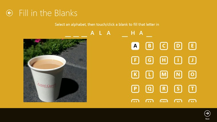 Tea Types screen shot 3