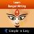 Learn Bengali Writing by WAGmob
