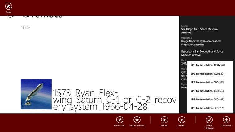 AV Remote screen shot 3
