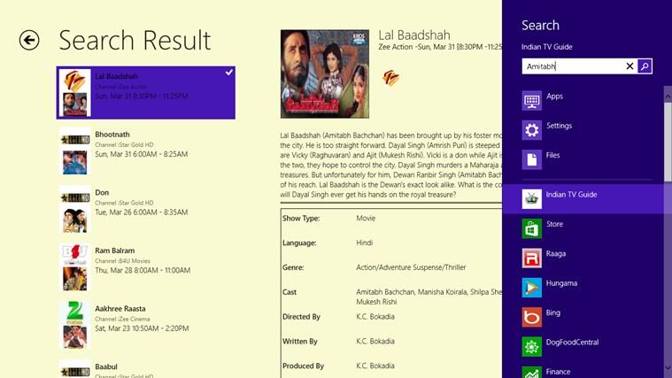 Indian TV Guide screen shot 3
