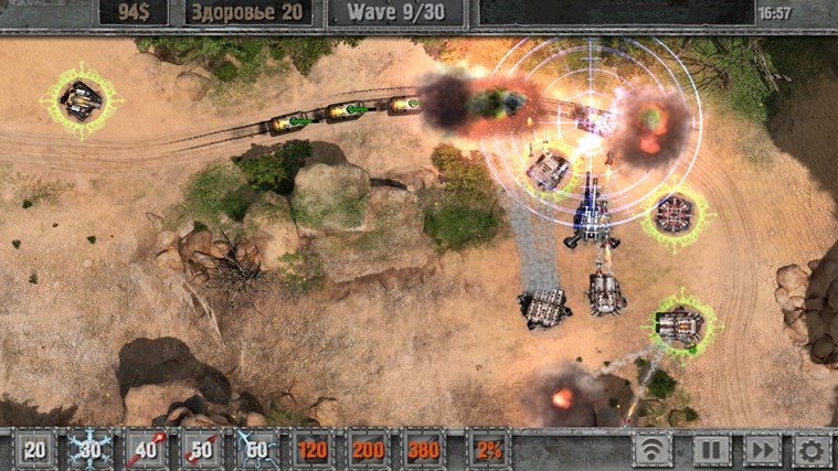 Defense zone 2 screen shot 1