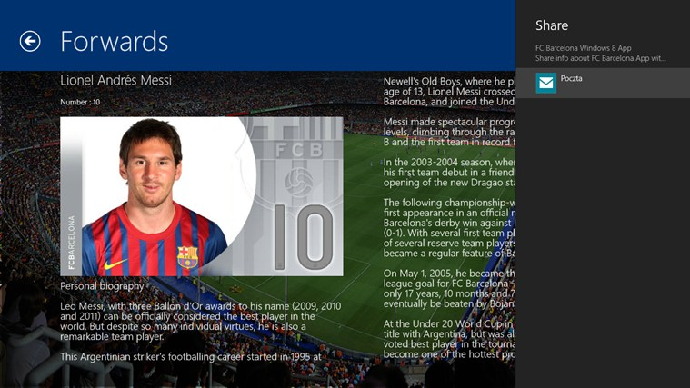 FC Barcelona screenshot 3