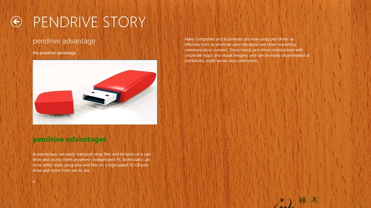PenDrive screen shot 1