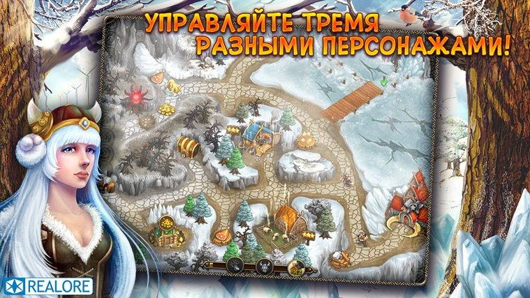 Northern Tale: снимок экрана 3