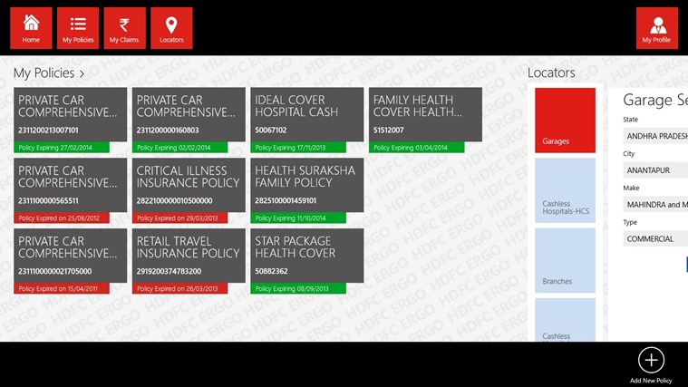 HDFC ERGO Insurance Portfolio screen shot 1