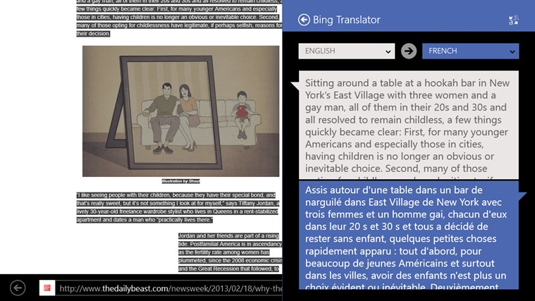 Bing Translator screen shot 3
