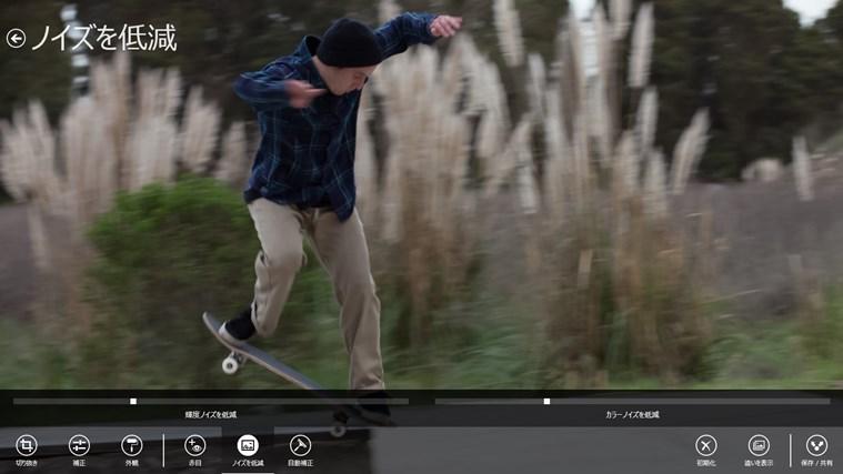 Adobe Photoshop Express スクリーン ショット 3