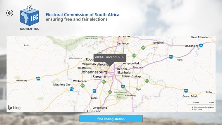 IEC South Africa screen shot 5