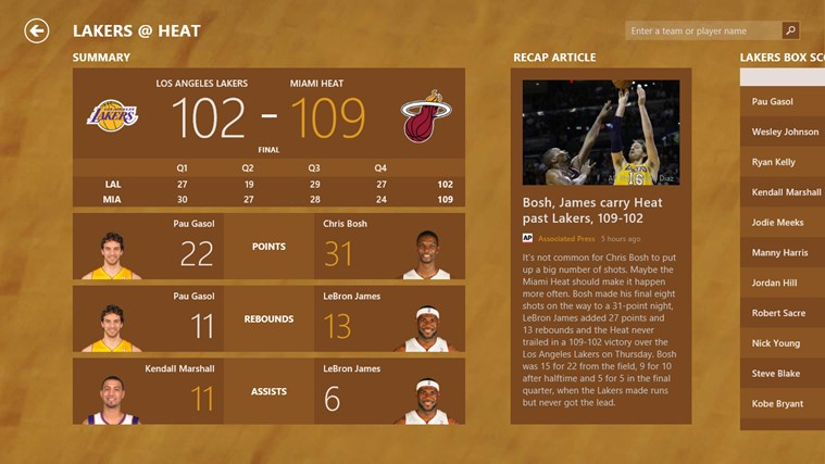 MSN Sports screen shot 7
