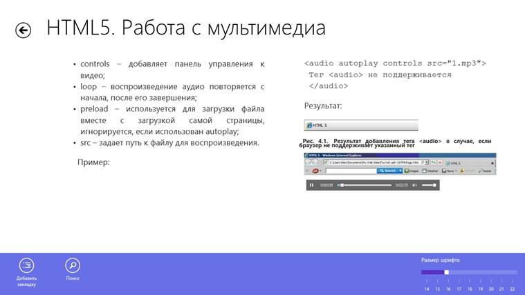 Интернет технологии учебные курсы